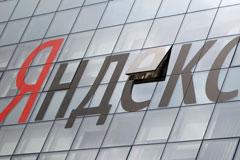"""Фонд Вaring Vostok почти полностью выйдет из числа акционеров """"Яндекса"""""""