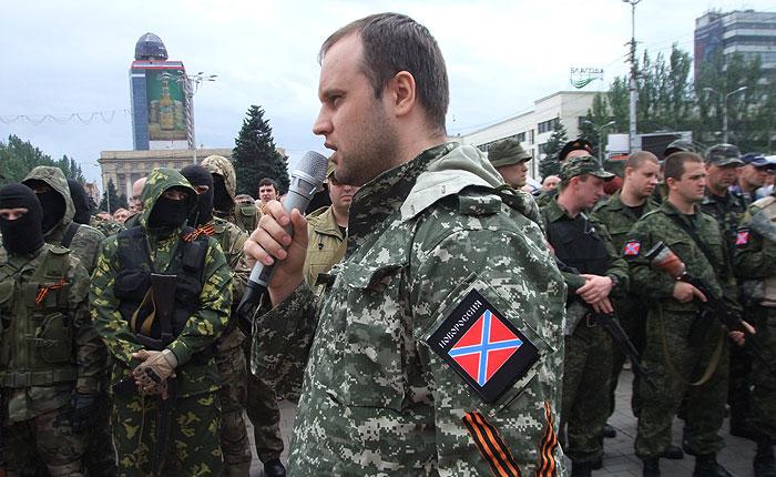 ДНР попросила ввести миротворцев на юго-восток Украины