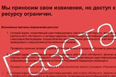 """В редакции """"Газеты.ру"""" заявили о хакерской атаке на сайт"""