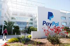 PayPal и Webmoney предложили обложить обеспечительными взносами