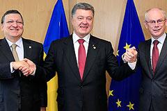 Украина и ЕС подписали экономическую часть соглашения об ассоциации