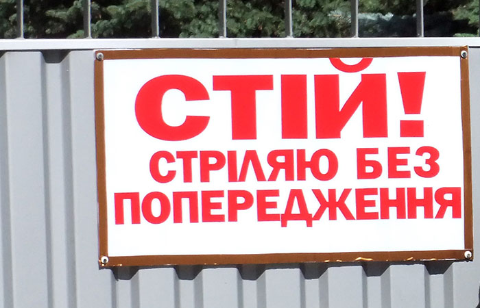 СКР возбудил дело о гибели оператора Первого канала на Украине