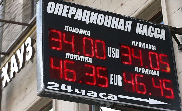 Доллар поднялся до 34 рублей на Московской бирже