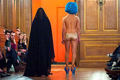 ЕСПЧ признал законным запрет на ношение никаба во Франции