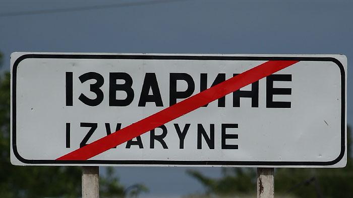 Корреспондент РЕН-ТВ ранен при обстреле на Украине