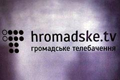 Российские телеканалы попросили ЛНР освободить украинских журналистов