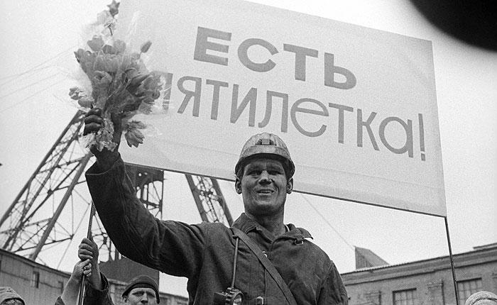 Тимакова опровергла введение в России пятилеток