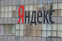"""Генпрокуратура не нашла оснований для приравнивания """"Яндекса"""" к СМИ"""