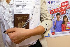 Путин усомнился в эффективности школьной программы после ЕГЭ по русскому