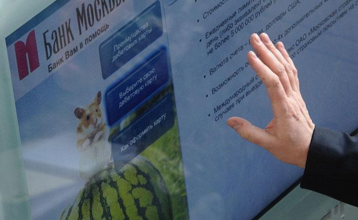 Андрея Бородина обвинили в хищении миллиарда рублей