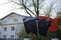 Именем Александра Починка предложили назвать университет