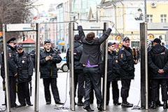 За неоднократные нарушения на митингах ввели уголовную ответственность