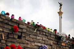 Генпрокурор Украины предупредил о выселении активистов с Майдана силой