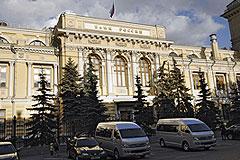 ЦБ назначил главу оператора национальной платежной системы