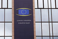 Совет ЕС расширил санкционный список в связи с украинским кризисом