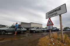 Украина обвинила Россию в провокациях на границе