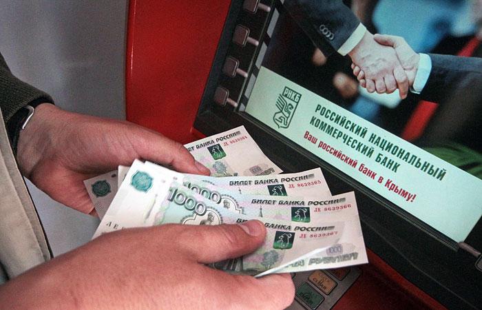 Крымским вкладчикам выплатили почти 11 млрд рублей компенсаций