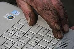 Роскомнадзор отказался применять к блогерам закон о запрете мата задним числом