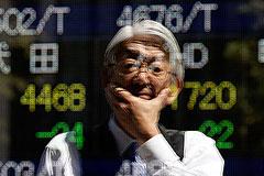 Российские заемщики найдут финансирование в Азии и на Ближнем Востоке