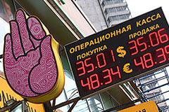 Доллар поднялся выше 35 рублей