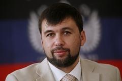 Спикер парламента ДНР Пушилин ушел в отставку