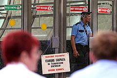 Задержаны еще двое подозреваемых по делу об аварии в московском метро
