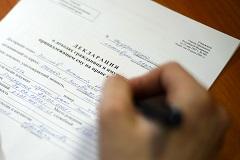 Депутаты предложили повысить НДФЛ для состоятельных россиян ради Крыма