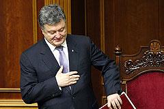 Верховная рада одобрила указ Порошенко о частичной мобилизации