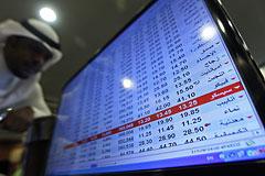 Саудовская Аравия откроет фондовый рынок для иностранцев
