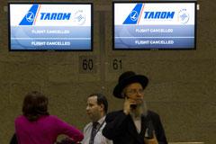 Европейские и американские авиакомпании приостановили полеты в Тель-Авив