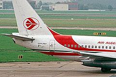 В Африке разбился самолет с 116 людьми на борту