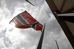 Норвегия готовится вывести из российских активов $8 млрд