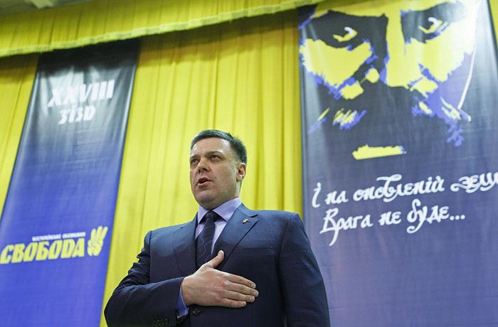 Коалиция в парламенте Украины прекратила свое существование