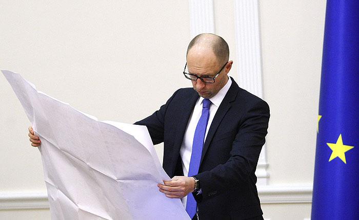 Яценюк заявил об отставке с поста премьер-министра