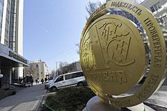 Падение ВВП Украины в 2014 году составит 6%