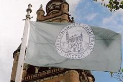СМИ узнали о победе экс-владельцев ЮКОСа над Россией в Гаагском суде