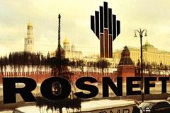 """Глава GML поставил под сомнение безопасность активов """"Роснефти"""" на Западе"""