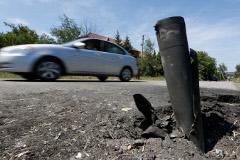 США сообщили о применении ракет украинскими военными