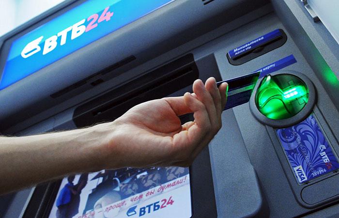 Новые санкции не затронули работу с картами российских банков