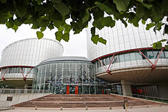 ЕСПЧ обязал РФ выплатить компенсацию в 1,86 млрд евро бывшим акционерам ЮКОСа