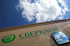 ЕС распространил санкции на Сбербанк, ВТБ, ВЭБ, Газпромбанк и Россельхозбанк