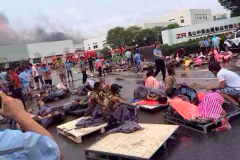Более 60 человек погибли при взрыве на фабрике в Китае