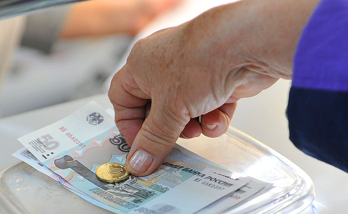 """В ЦБ раскритиковали продление """"заморозки"""" пенсионных накоплений"""