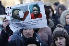 Подозреваемый в нападении на украинскую журналистку получил убежище в России
