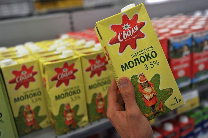 Утонули в молоке. Литовские фермеры пропадают без России