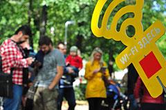 Минкомсвязи разъяснило постановление правительства о доступе к Wi-Fi