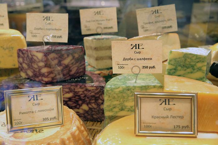 Россия определилась с новым списком импортеров продовольствия
