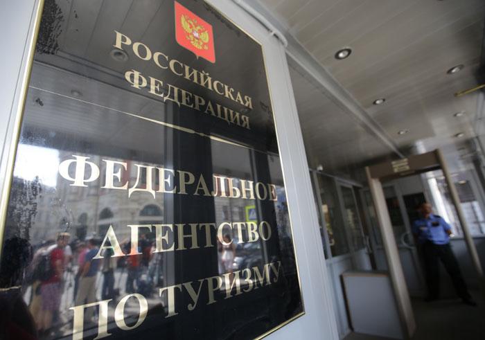 Ростуризм оценил количество пострадавших от банкротства туроператоров в 65 тысяч