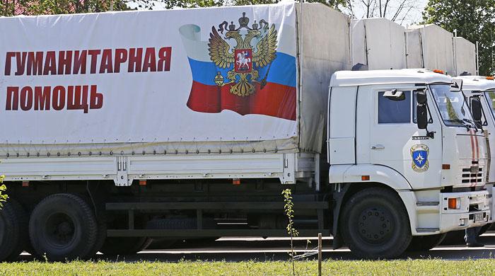 Обама поддержал гуманитарную миссию с участием РФ на Украине