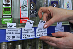 Роспотребнадзор с 15 августа запретит ввоз украинской водки и пива